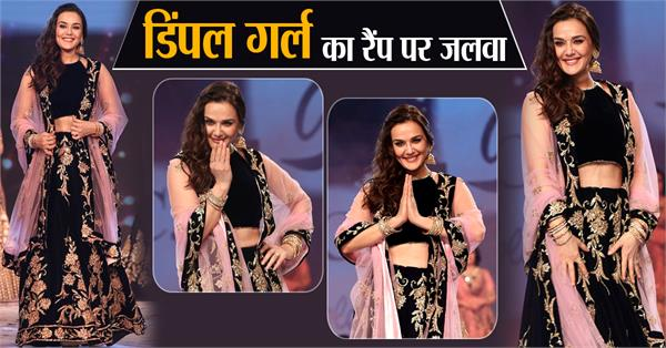 preity zinta ramp walk pictures