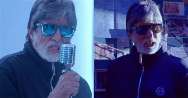 amitabh bachchan taapsee pannu film badla song aukaat release