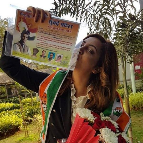 arshi khan join congress