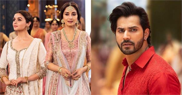 kalank first song ghar more pardesiya out