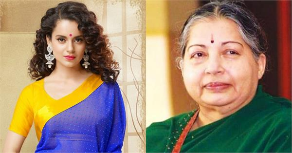 kangana ranaut to play lead role in jayalalithaa biopic