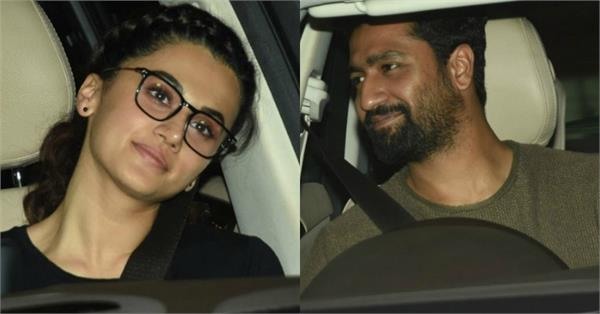 vicky tapsee attend special screening film badla