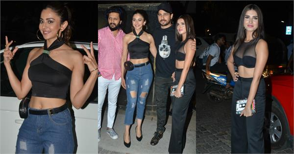 marjaavaan wrap party