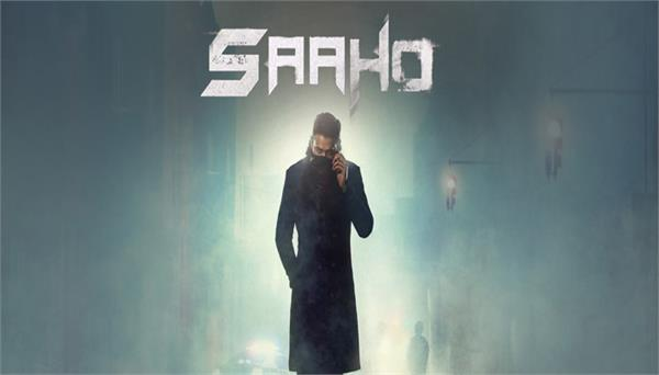 film saaho new poster is release