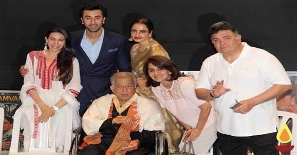 rishi kapoor remember shashi kapoor on his 81st birth anniversary
