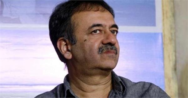 fans slams filmfare for nominating rajkumar hirani