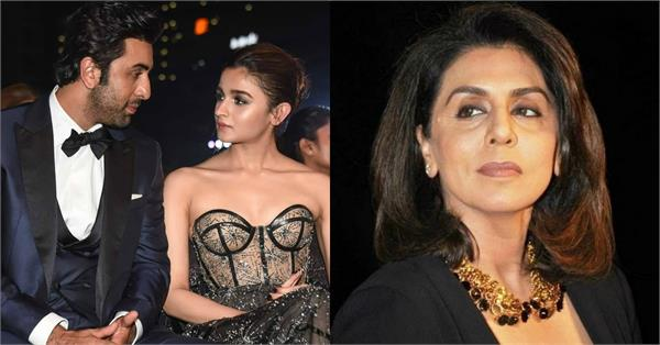 neetu singh reaction on ranbir alia picture