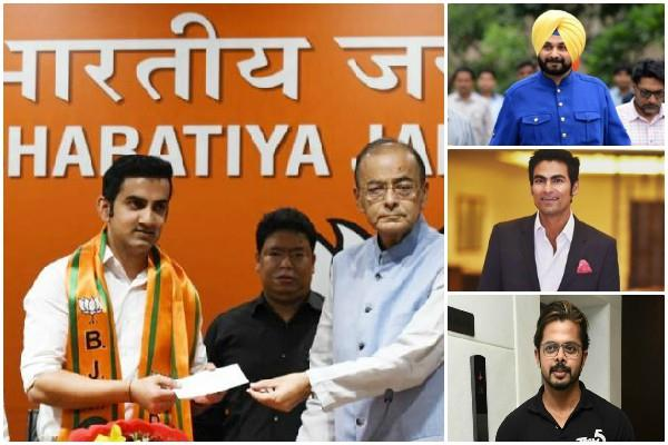 not only gambhir these cricketers have also tried their luck in politics
