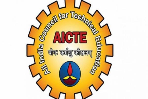 aicte exempts academic staff promotion qualifications