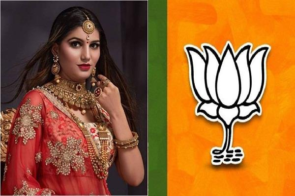 sapna chaudhary will now join bjp