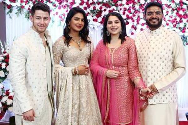 priyanka brother siddharth engagement ceremony unseen pics
