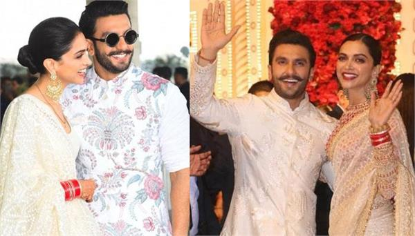 deepika padukone ranveer singh married again at award night