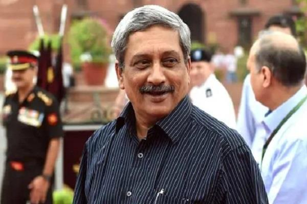 manohar parrikar discharge from hospital