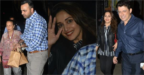 madhuri dixit spotted on dinner date with in laws