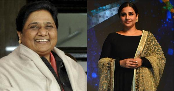 biopic on mayawati