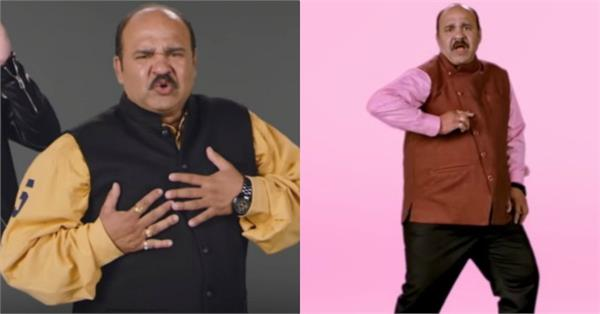dancing uncle sanjeev shrivastava new music video out