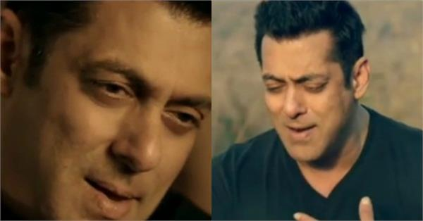 salman khan film notebook song teaser out