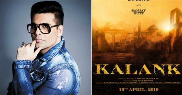 Kalank Release Date Preponed Mp3: सपना चौधरी ने खुद को गिफ्ट की लग्जरी कार, जानें कीमतsapna