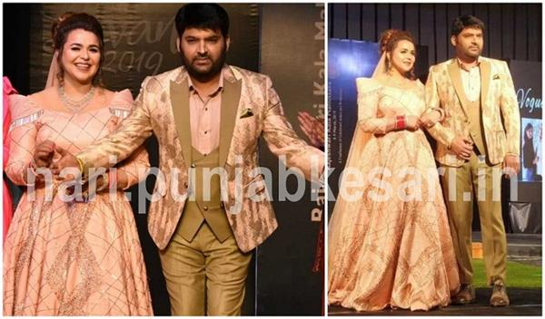 kapil and ginni ramp walk for the first time after marriage