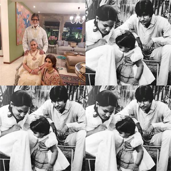 amitabh bachchan wish daughter shweta bachchan with emotional note