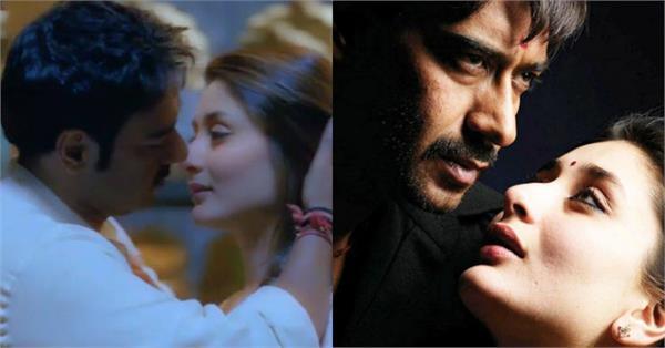 kareena kapoor refused to do kiss scene with ajay in film satyagrah