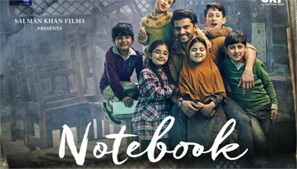 film notebook to rank on top in imdb