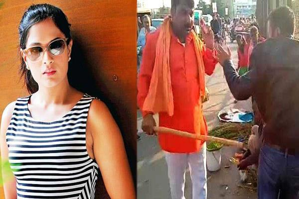 actress richa chadda reaction on kashmiri attacked in lucknow
