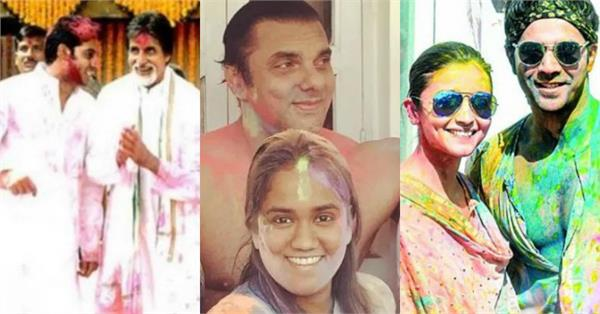 bollywood stars holi celebrations throwback pictures