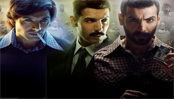 john abraham film raw teaser released
