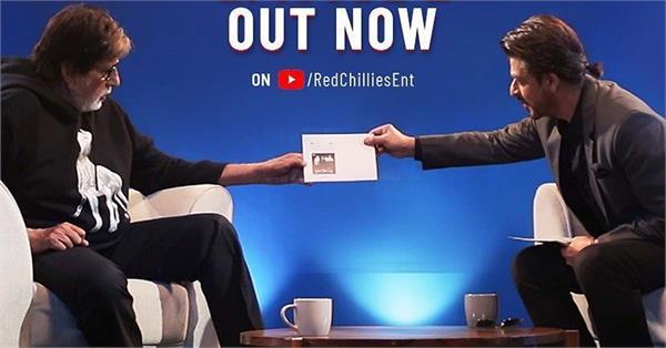 shahrukh khan presented a video for amitabh bachchan