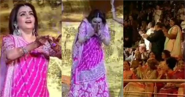 nita ambani dance to krishna bhajan at mesmerising musical fountain