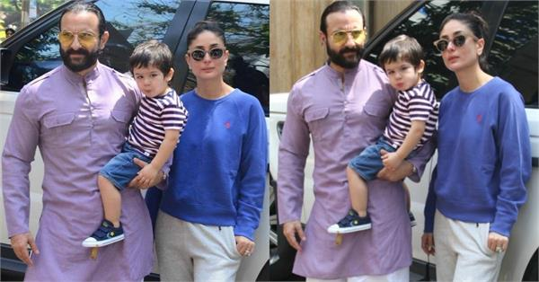 taimur latest pics with kareena saif