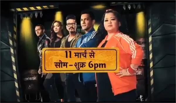 kapil sharma wishes bharti singh