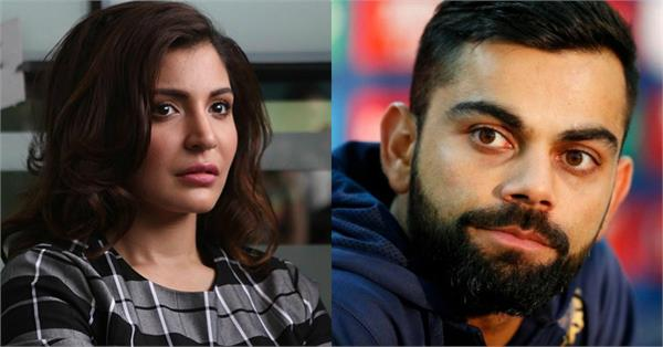 anushka sharma virat kohli ad video viral