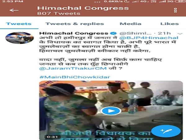 a video viral from the twitter account of congress