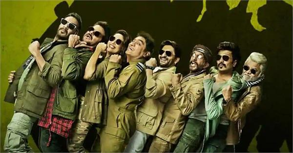 total dhamaal collection 100 crore in 9 days