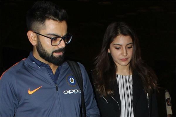 anushka will not be seen with kohli in world cup
