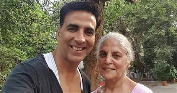 akshay mother aruna picture went viral on social media