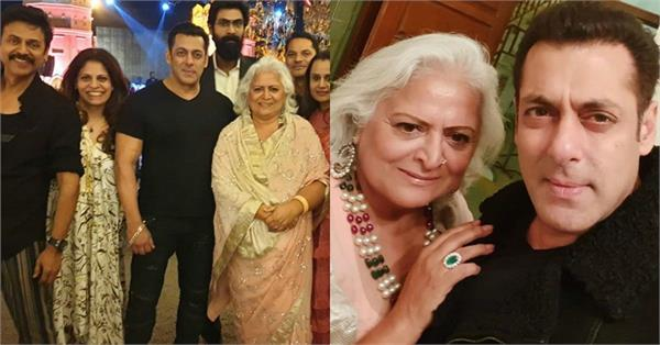 salman khan attend telugu star daughters wedding celebration