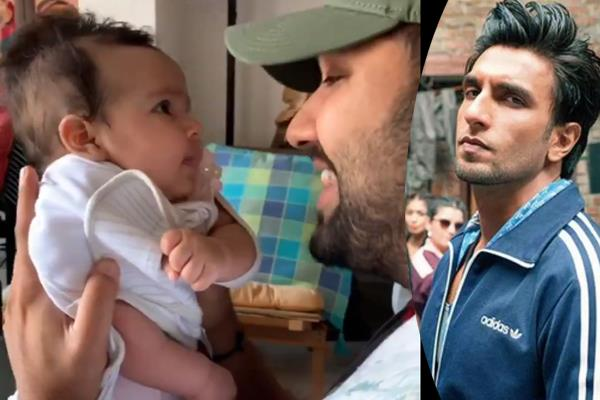 ipl 2019  rohit sharma shares adorable video with daughter