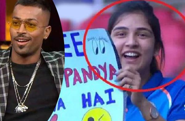 hardik pandya mystery girl trolled him with poster karne gaya hai kya