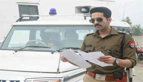 ayushmann khurrana upcoming movie artical 15