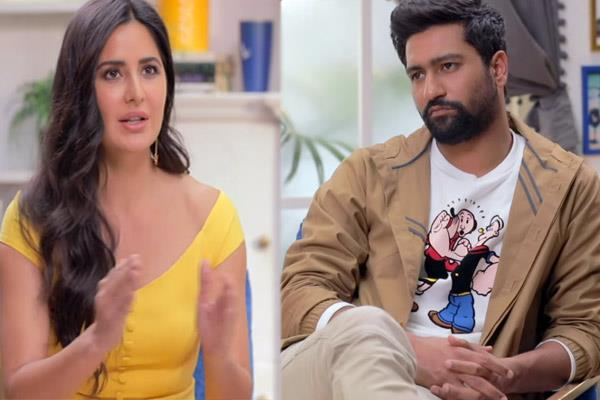 katrina kaif and vicky kaushal in a chat show