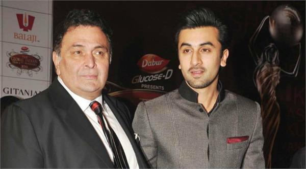 ranbir kapoor saying about his father rishi kapoor
