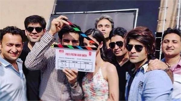 kartik aryaan movie pati patni or woh release date change