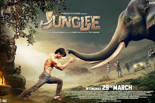 vidyut jammwal starrer junglee