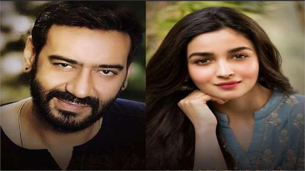 alia bhatt will do work with ajay devgan in rrr movie