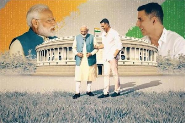 akshay kumar interview of pm modi
