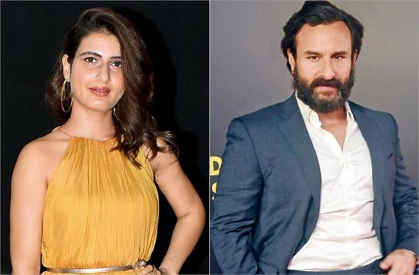 fatima sana shaikh and saif ali khan horror movie