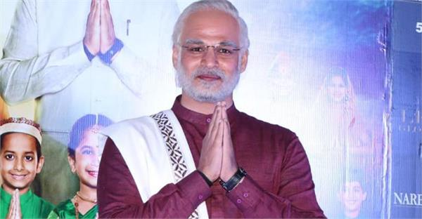 Image result for मोदी फिल्म